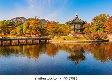 Autumn of Gyeongbokgung Palace in Seoul ,Korea.