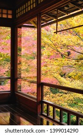 Autumn Japanese garden of Rurikoin temple (Ruriko-in), Kyoto, Japan.