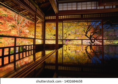 Autumn Japanese garden of Rurikoin temple (Ruriko-in) at night, Kyoto, Japan.