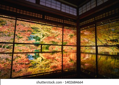 Autumn Japanese garden of Rurikoin temple (Ruriko-in) at night, Kyoto, Japan.