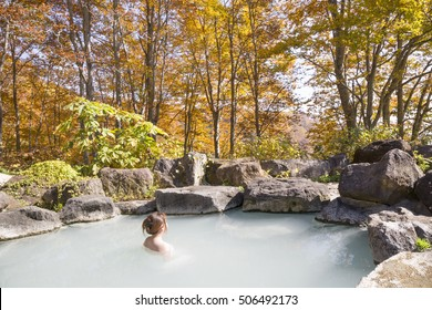 autumn. Japanese open air hot spa  . Open-air bath of Japan.