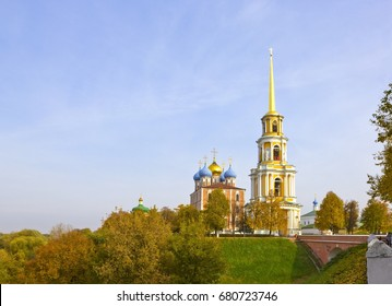 Autumn landscape with Assumption Cathedral and bell tower of Ryazan kremlin, Russia