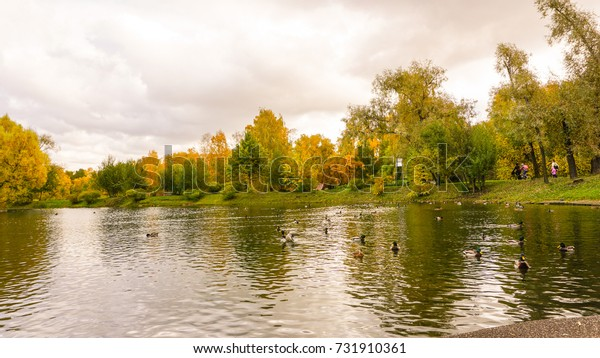 Autumn landscape in Russia Moscow