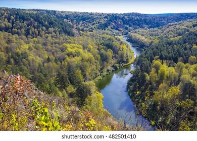 Autumn landscape. View from the rocks on the river Berd. Siberia, Novosibirsk oblast, near the village Novososedovo, Russia