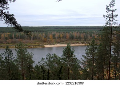 Autumn landscapes on the River Daugava from the Slitisku Hill near Naujene. Daugavas loki