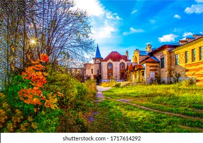 Autumn manor house landscape view. Manor in autumn. Autumn manor landscape