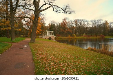 Autumn morning and a walk in the Catherine Park in Tsarskoe Selo - Shutterstock ID 2061050921