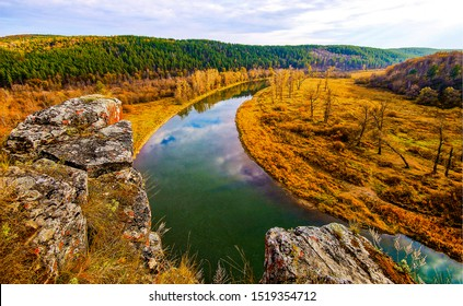 Autumn mountain river valley top view landscape. Autumn nature river top view. Autumn river panorama. Autumn valley river landscape
