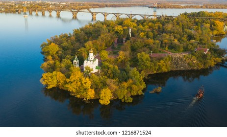 Autumn panoramic aerial view of Church on Monastic island on Dnieper river in Dnipro city. (Dnepr, Dnepropetrovsk, Dnipropetrovsk)