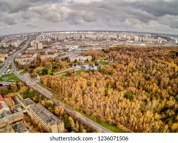 Autumn park in sun. Moscow Botanical Garden. Marfino and Butyrsky District is administrative raion of North-Eastern Administrative Okrug of Moscow, Russia. View above. Sunny day.