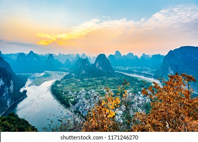 Autumn scenery of Xingping Mountain, Yangshuo, Guilin, Guangxi, China