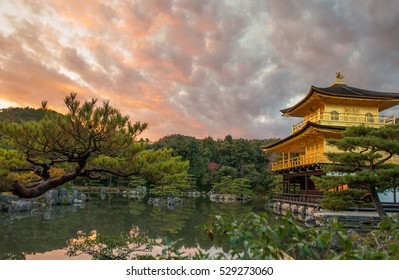 Autumn season of Kinkakuji Temple (The Golden Pavilion) in Kyoto, Japan.