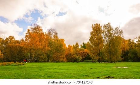 Autumn season in Russia Moscow