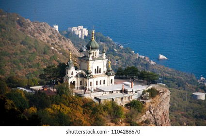 Autumn view of the Church of Christ's Resurrection in Foros, Crimea