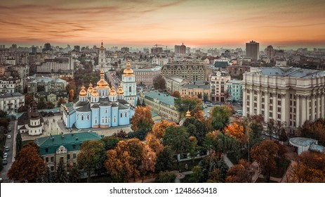 Autumn view of Kiev from the height of bird benefits.