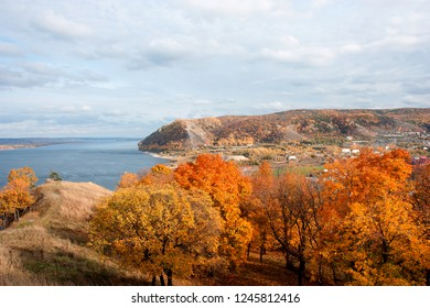 Autumn in Zhiguli hills. Near Zhigulevsk city (Samara region, Russia). The Volga river.