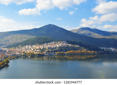 Autumnal view  of kalithea district  at Kastoria ,Greece