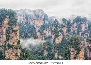 Avatar mountains in Wylingyuan National Forest Park Zhangjiajie, China.