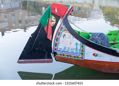 AVEIRO, PORTUGAL - MARCH 13, 2014: decorated prow of a gondola in Aveiro, Portugal