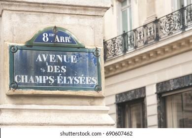 Avenue des Champs-Elysees sign on the famous street in Paris