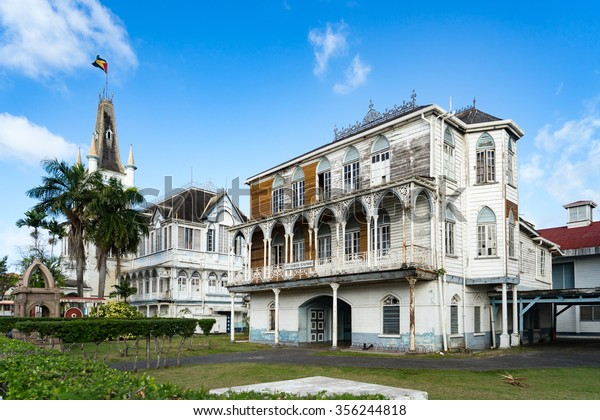 Avenue of the Republic - Views around Georgetown the capital city of Guyana