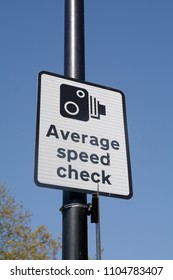 Average Speed Check - road traffic sign