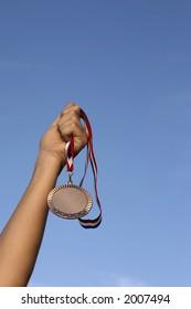 award held in sky