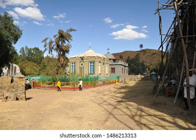 AXUM, ETHIOPIA - MARCH 2014: The Chapel of the Ark of the Covenant