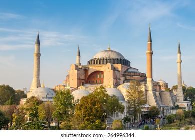 Aya Sofya of Istanbul, Turkey