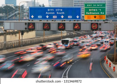 Ayalon Highway in rush hour, Tel aviv,  israel