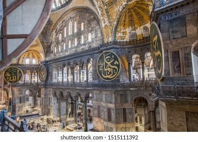 Ayasofya Camii - Saint Sophia in Istanbul, Aug 2010.