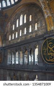 Ayasofya. Sultan Ahmet Mahallesi, Ayasofya Meydani, Istanbul, Turkey. March 2019.