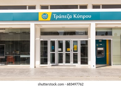 AYIA NAPA, CYPRUS - FEBRUARY 25, 2017: The sign on a branch of the Bank of Cyprus on February 25, 2017 in Ayia Napa, Cyprus