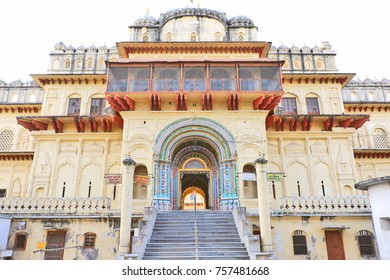 Ayodhya, India - November 17, 2017:  Kanak bhavan temple in ayodhya is devoted to Lord Ram and his wife Sita. It is believed that Rani Kaikey built this bhavan for Sita.