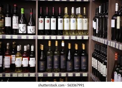 Aytos, Bulgaria - Januari 24, 2017: Wine bottles in wine shop.