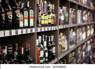 Aytos, Bulgaria - Januari 24, 2017: Wine bottles in wine shop.
