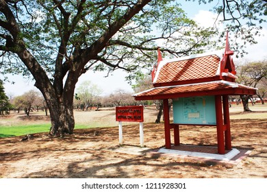 AYUTHAYA, THAILAND - MARCH 21, 2009: Ancient pagodas in Ayuthaya Historical Park, Ayuthaya, Thailand