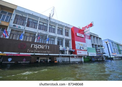 AYUTTAYA, THAILAND - OCTOBER 17: flooded city center during the monsoon season in Ayuttaya, Thailand on October 17, 2011