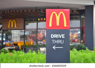AYUTTHAYA - MARCH 11 : McDonald's in Thailand, Corporation is the world's largest chain of hamburger fast food restaurants, during the day hours on March 11, 2018, Ayutthaya Thailand.
