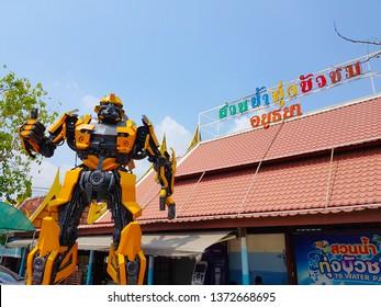 Robot Movie Images, Stock Photos & Vectors | Shutterstock