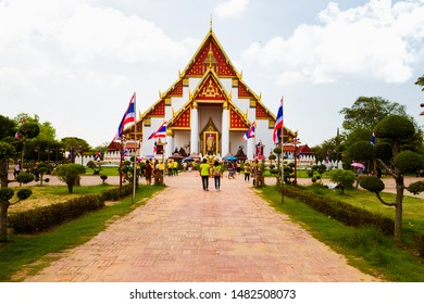 Ayutthaya ,Thailand - October ,13,2018 : Wihan Phra Mongkol Borpit at Wat wat phra sri sanphet temple,One of the famous temple in Ayutthaya,Temple in Ayutthaya Historical Park, Ayutthaya , Thailand.