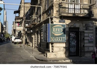 Azerbaijan, Baku: Street scene old part of the capital near city center. August 08, 2017