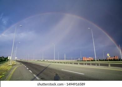Azerbaijan Gence Rainbow City nature colour