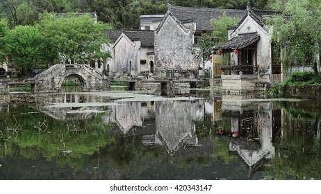 Ba Gua Cun Ancient village in china