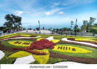 Ba Na Hill Resort, Danang, Vietnam - July 5, 2018: Tourists visit the beautiful flower garden of Ba Na Hill. Ba Na Hill mountain resort is a favorite destination for many tourists