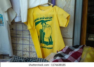Baalbek, Lebanon - October 3 2017: T-shirt of the terrorist organization and political party Hezbollah seen in a shop on the streets of Baalbek in eastern Lebanon.