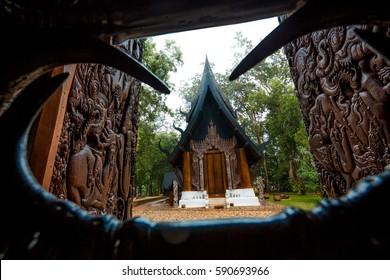 Baan Dam -Black House Museum - Chiang Rai, Thailand