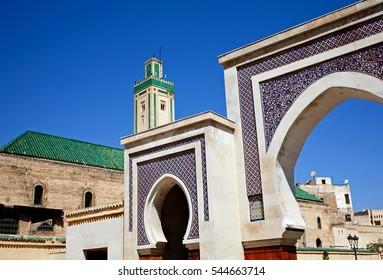 Bab Rcif Gate Fez Morocco