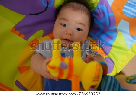 Babies Playing Toys Boys 4 Months Stock Photo Edit Now 736630252