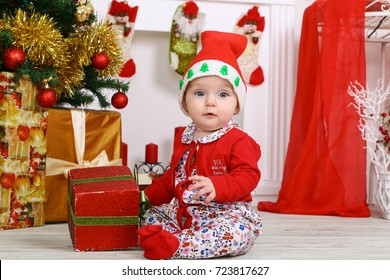baby new year gifts